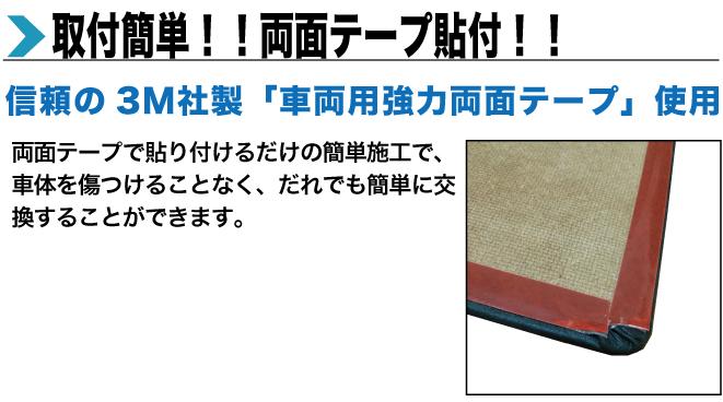 ハイエース200系DX 内装パネル レザートリム レザー張り