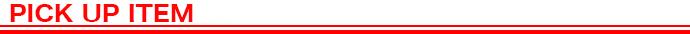 ハイエースベッドキット・NV350ベッドキット・エブリイベッドキット専門店 hyog-ヒョーグ-